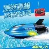 奇威迷你潛艇遙控水下玩具船模型遙控潛水艇塑料船 電動船