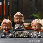茶寵茶玩彩陶陶瓷紫砂小如來佛小沙彌佛像保佑坐像車載擺件「千千女鞋」