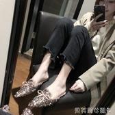 新品包頭拖鞋尖頭蝴蝶結包頭拖閃閃水鑽面半拖時尚甜美拖鞋女【秒殺】