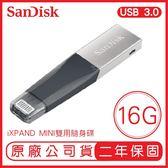 SANDISK iXpand Mini 16GB 隨身碟 原廠公司貨 蘋果隨身碟 手機隨身碟