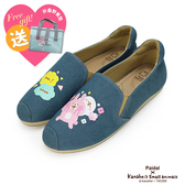 Paidal x 卡娜赫拉的小動物 - 歡樂Talk Talk休閒鞋樂福鞋-藍