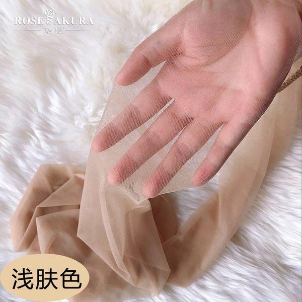 性感超薄0D一線襠連褲襪絲襪誘惑美腿無痕超滑絲襪情趣內衣透明女