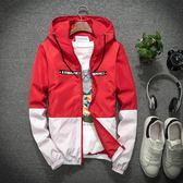 外套男春秋學生男裝長袖秋季上衣休閒衣服秋冬夾克男加絨加厚褂子  【PinkQ】