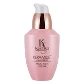 【KERASYS可瑞絲】珂夢精粹安瓶修護水凝乳-粉(70ml) 免沖洗 不黏膩 保濕護髮乳