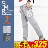 『大量現貨.快速出貨』舒適~超彈英文印字棉褲-高磅棉舒適款《99979007》共2色【現貨+預購】『SMR』