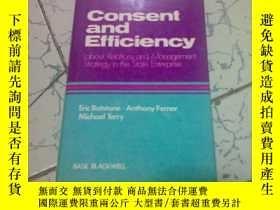二手書博民逛書店Consent罕見and efficiency 同意與效率 國有