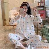 哺乳居家服月子服愛心紗布春夏產后薄款孕婦睡衣喂奶衣懷孕期套裝【公主日記】