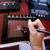 手寫板鍵盤連接台式智能筆記本寫字板通用寫字輸入板電腦筆win10手寫板 數碼人生