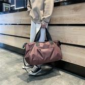 出差短途旅行包包女手提男輕便大容量行李袋子單肩斜挎運動健身包 浪漫西街