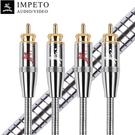 IMPETO【日本代購】意大利 高音質音頻線2rca- 2rca (紅R/白L)-1m - 德國製