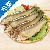 香魚8P(公)淨重900g/盒【愛買冷凍】