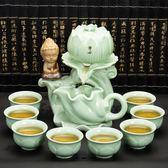 簡約半全自動沖茶器懶人現代防燙功夫茶具套裝家用石磨泡茶壺茶杯