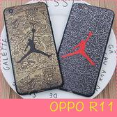 【萌萌噠】歐珀 OPPO R11 / R11s / Plus  個性浮雕保護套  空中飛人公牛喬丹 潮牌同款 全包矽膠套 外殼