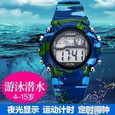 兒童手錶男孩女孩防水學生夜光運動電子錶男生數字小孩男童女童錶 韓語空間