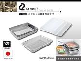 【限時優惠】日本Arnest T-76437 多功能不鏽鋼保鮮盒/備料盤/瀝水籃-七件組《Mstore》