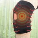 碳纖維防護膝.前端開孔開放式髕骨護腿護腿綁帶束帶膝蓋保暖調整調節鬆緊纏繞運動護具哪裡買