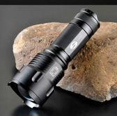 手電筒強光可充電超亮多功能防水特種兵氙氣燈打獵 sxx673 【大尺碼女王】