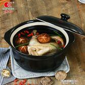 砂鍋家用燉湯鍋子黑色湯煲耐高溫明火直燒孕婦健康小奶鍋  凱斯盾數位3c