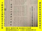 二手書博民逛書店罕見1960年10月23日大眾日報Y437902
