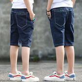 男童短褲夏裝薄款中褲兒童牛仔褲男孩七分褲夏季馬褲寬鬆大童褲子