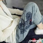 小耳出品全棉牛仔褲女秋季新款刺繡剪影流蘇哈倫褲寬鬆文藝女褲 聖誕節全館免運