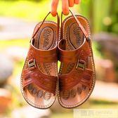 2019男士涼鞋透氣休閒涼拖戶外越南沙灘鞋防滑兩用拖鞋潮 韓慕精品