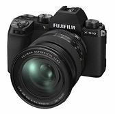 【聖影數位】FUJIFILM 富士 Fuji X-S10+XF 16-80mm KIT 微單眼相機 4K錄影 平行輸入 3期0利率