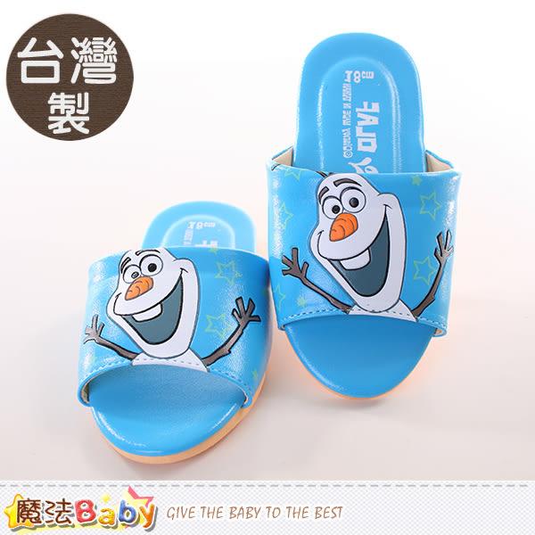 兒童拖鞋 台灣製迪士尼冰雪奇緣雪寶正版室內拖鞋 魔法Baby