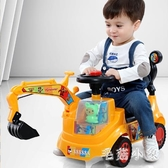挖掘機可坐兒童玩具車超大號寶寶挖機四輪電動工程勾機男孩挖土機 DJ12080『毛菇小象』
