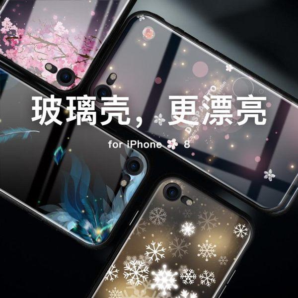 蘋果7手機殼iphone8plus防摔玻璃超薄i7全包套8p女款硅膠網紅同款 櫻桃