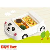 Royal Host樂雅樂 兒童餐盤-熊貓汽車