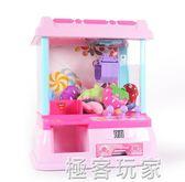 抓娃娃機迷你兒童玩具小型家用娛樂益智扭蛋游戲機投幣夾公仔機器  igo『極客玩家』
