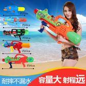 潑水節宏達水槍玩具背包水槍沙灘戲水玩具兒童水槍成人大號igo 衣櫥の秘密