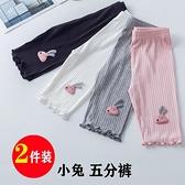 女童短褲 女童五分褲夏季薄款兒童打底褲中褲七分夏裝寶寶莫代爾外穿短褲子