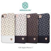 NILLKIN Apple iPhone 7 歐格背套 PC+PU 硬殼 保護套 保護殼 (預購)
