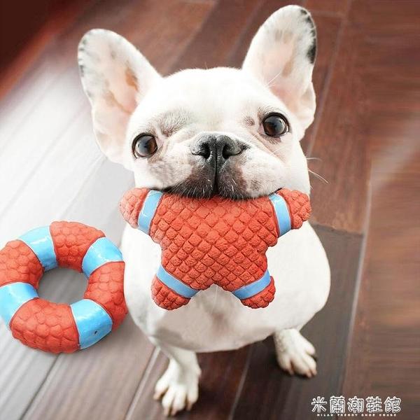 寵物玩具 狗狗玩具發聲狗咬法斗柯基柴犬斗牛犬比熊幼犬磨牙耐咬寵物用品 快速出貨YYJ