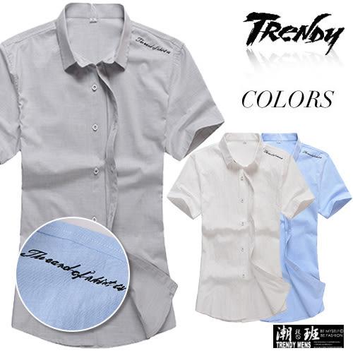 『潮段班』【SD032199】L-XL素面肩膀英文刺繡短袖襯衫