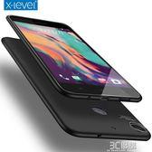 X-Level HTC Desire 10 pro手機殼d10w保護套磨砂硅膠軟殼男女款 3c優購