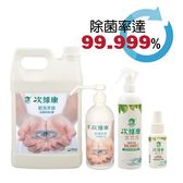 次綠康-次氯酸除菌液60mlx1+350mlx1+乾洗手500mlx1+乾洗手4Lx1