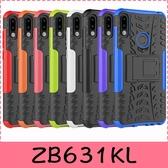 【萌萌噠】ASUS ZenFone Max Pro M2 ZB631KL 輪胎紋矽膠套 軟殼 全包帶支架 二合一組合款 手機套