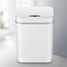 智能垃圾桶感應式家用客廳廚房衛生間創意自動帶蓋電動垃圾桶大號NMS【蘿莉新品】