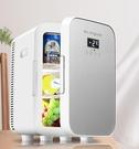 車載迷你小冰箱小型車家兩用制冷學生寢室宿舍租房mini單人用冷藏 3C優購