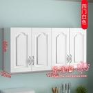 廚房吊櫃 牆壁櫃臥室掛牆式實木儲物櫃陽台掛櫃置物架浴室收納櫃T