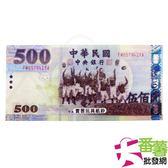 玩具假鈔便條紙 500元 [16H1] - 大番薯批發網