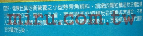 【西高地水族坊】OTTO奧圖 小型魚全浮性微粒飼料(不易污染水質)50g