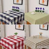 北歐格子桌布純棉麻加厚茶幾沙發蓋布現代清新免運臺布簡約餐桌布  潮流前線