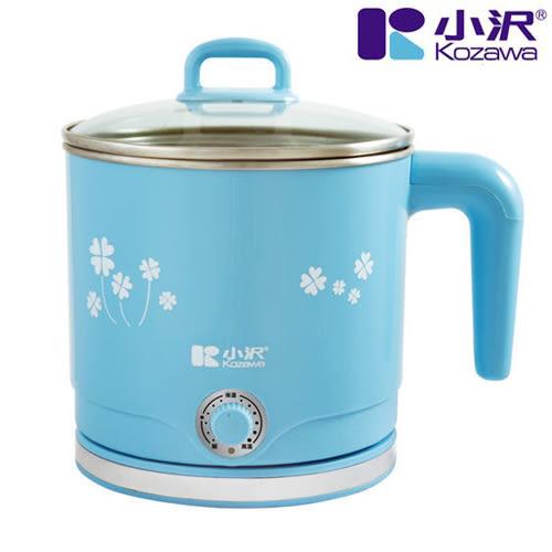 Kozawa小澤 2L防燙型不鏽鋼美食鍋 KW-111SG~藍色