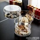 透明旋轉首飾盒頭繩盒發夾飾品耳環架子展示架釘手項鏈耳墜收納盒『新佰數位屋』