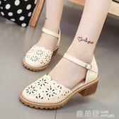 厚底楔形涼鞋 涼鞋鏤空淺口女涼鞋包頭粗跟中跟英倫復古瑪麗珍鞋鞋女涼鞋 『鹿角巷』