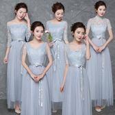 【優選】伴娘禮服韓版表演服灰色姐妹裙伴娘團禮服